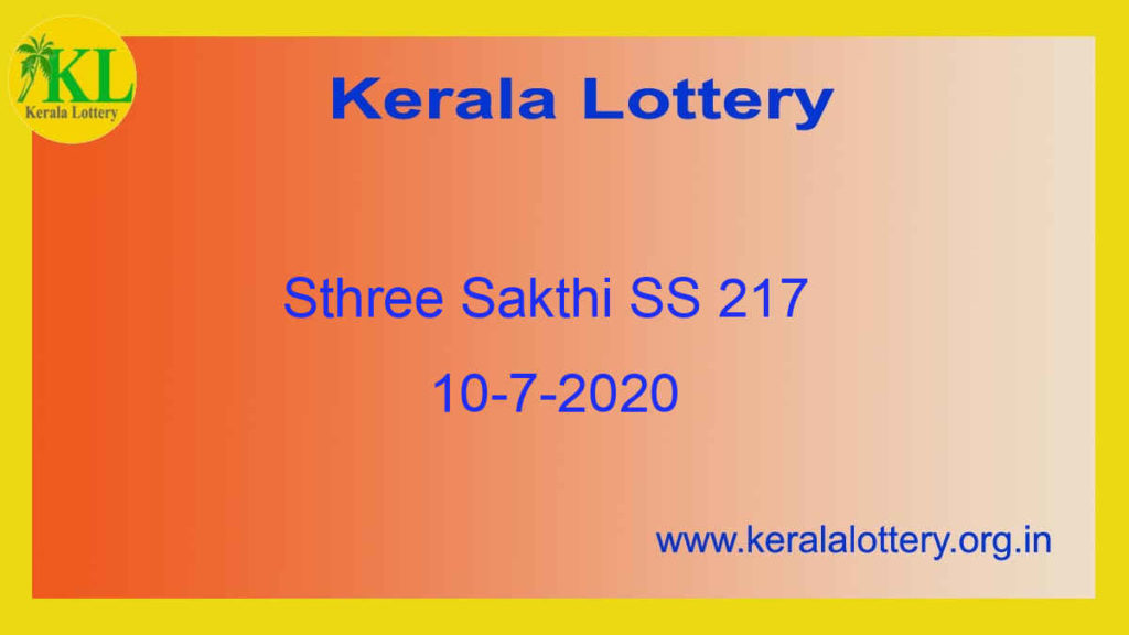 Sthree Sakthi Lottery SS 217 Result 10.7.2020