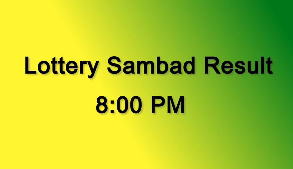 Lottery Sambad Result 8 PM - Nagaland State Lottery result 8PM
