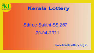 {Live} 20.04.2021 : Sthree Sakthi Lottery Result SS 257 - Kerala Lottery